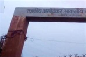 bihar   migrant laborer suicide in quarantine center