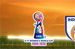 fifa u 17 women s world cup venue development on track aiff