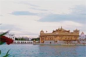 jagtar singh  amritsar  shri guru granth sahib