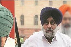 bargadi  captain amarinder singh  sukhbir singh badal