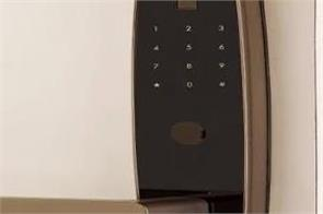 godrej launched 100 percent made in india digital smart lock