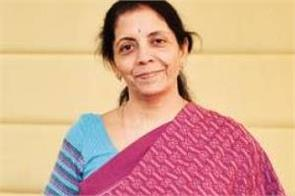 fm nirmala sitharaman will be live this evening at 4 p m