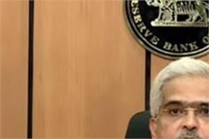 reserve bank governor shaktikant das emi