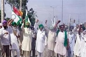 bhavanigarh  bharti kisan union ekta dakonda