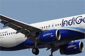 shock to indigo employees company made this big announcement