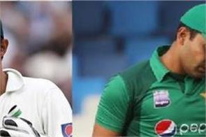 former pakistan player demands life ban on akmal