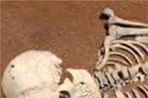 madhya pradesh youth missing skeletons