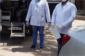 coronavirus hoshiarpur curfew testing