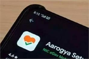 indian railway arogya setu app travel mobile