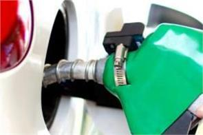 petrol became cheaper by rs 15 and diesel by rs 27 in pakistan