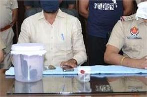 2 boy arrested with desi pistol