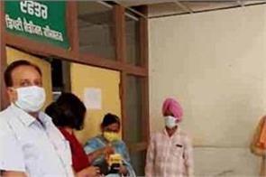 shri muktsar sahib corona virus civil hospital