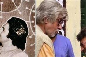 amitabh bachchan paid musical tribute to rishi kapoor and irrfan khan