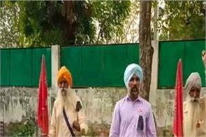 motor  bill  protest  farmers  bathinda