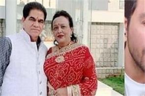 sonu kakkar shared parents photo on happy marriage anniversary
