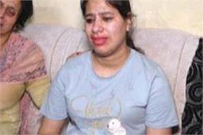 boy suicide case amritsar