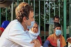 congress rahul gandhi migrant workers documentary