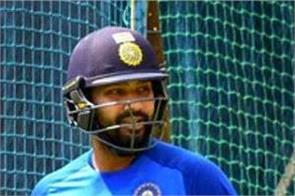 rohit sharma says i have to clear fitness test before i can resume training