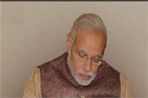 congress  modi government letter