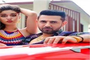 gippy grewal s new song vigad gaya