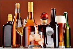 excise duty on liquor