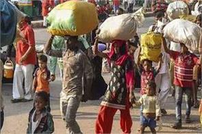 bihar careless helpless government migrant labor restless