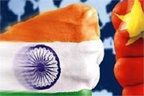 india diplomacy