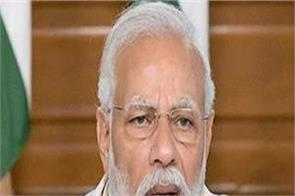 pm modi says help will be given affected locust attacks