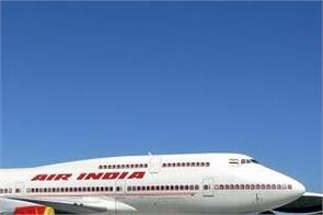 air india s booking for domestic flights starts