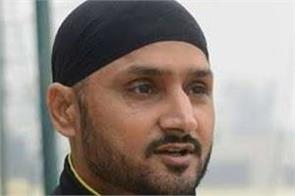 harbhajan shares run out video with yuvi ask whose fault was it