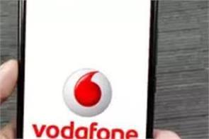 vodafone idea discontinued double data offer