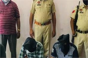 4 peoples arrested cia staff jalandhar