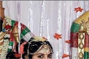 karnataka police sub inspector marriage