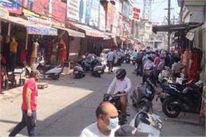 coronavirus jalandhar curfew rainak bazar open shops