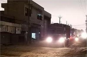 bhawanigarh  the weather suddenly turned dark