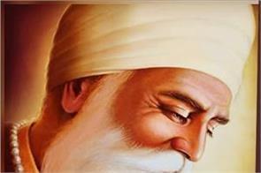 sri guru nanak dev ji muslim pilgrims shar sharf