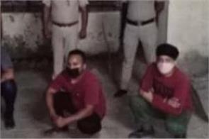 5 peopels arrested