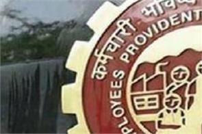 epfo companies will not be charged for relief  delay in payment