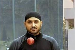 harbhajan singh and rohit completed yuvraj singh s challenge in a funny style