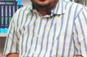 kapil sharma travel agent