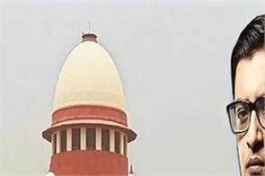 arnab goswami supreme court cbi republic tv
