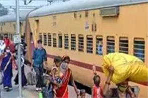 shramik special train now 1700 passengers will board