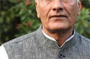 tripat rajinder singh bajwa  charanjit singh channi  sunil jakhar