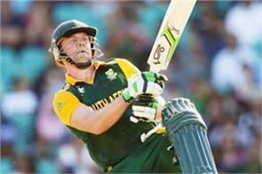 south africa cricket team ab de villiers retirement fastest century records
