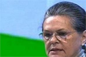 after may 17th  what  sonia gandhi