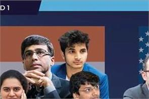 fide nations  chess cup  india face usa and rest of the world