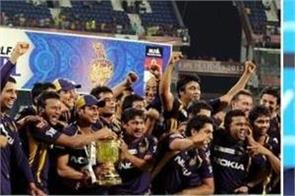 outraged by this tweet from kkr  cricketer manoj tiwary