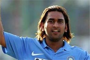 ms dhoni cricket pervez musharraf first match
