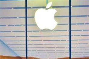 apple s iphone sales sunk 77 in april reveals keybanc