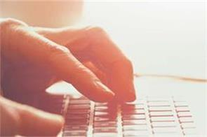 online studies